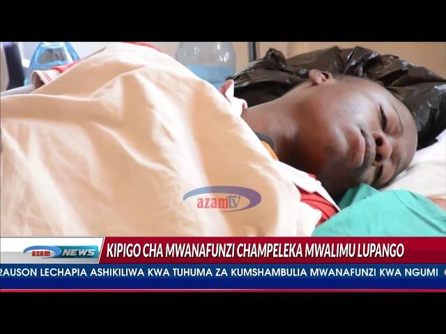 Mwanafunzi ashambuliwa na walimu Geita, apoteza fahamu