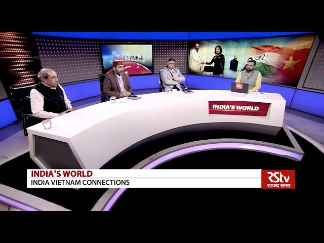 INDIA'S WORLD : February 17, 2020