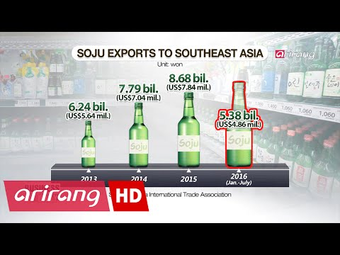 Business Daily _ Korean soju eyes Vietnam