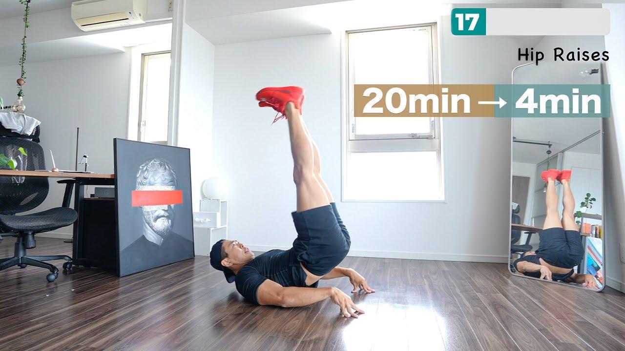 【20分の運動量を4分に圧縮】高強度HIITで徹底的に脂肪燃焼させる!【4分だけの耐久戦トレ】
