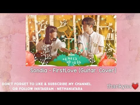 Sondia - First Love (Guitar. Cover) OST EXTRAORDINARY YOU