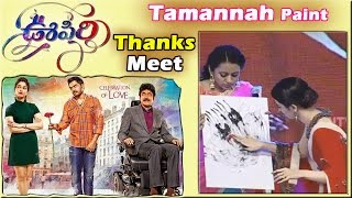 tamannah-paints-a-picture-oopiri-movie-thank-you-meet-nagarjuna-karthi
