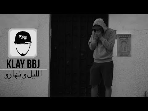 Klay - Jour & Nuit | الليل و نهارو (Clip Officiel)