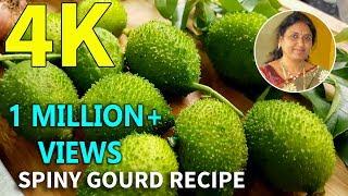 Junglee Karela Sabzi Fry  Kakora Fry Recipe  Spiny gourd Recipe  UHD 4K