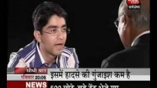 Seedhi Baat Abhinav Bindra with Prabhu Chawla