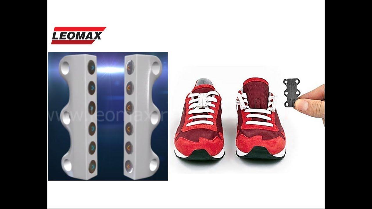 Как красиво завязать шнурок на кедах или кроссовках ? - YouTube