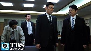 東大井署管内で殺傷体が発見されたことを受け、伊丹(古田新太)は所轄に捜...
