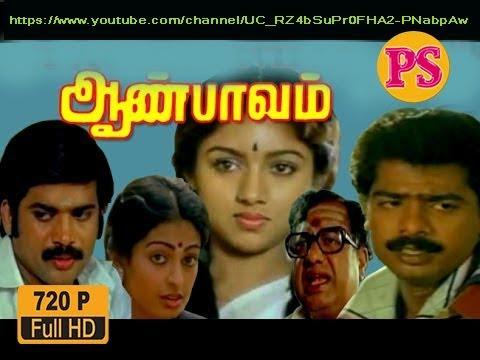 Tamil Latest Movie | Tamil HD Movies Collection | Tamil Rare Movie | Tamil  Online Movies |