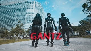 GANTZ COSPLAY CINEMATIC ・ Prologue / ガンツ 序章