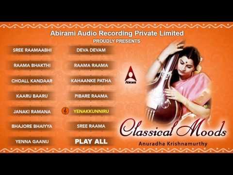 Classical Moods Jukebox - Devotional Songs - Sung by Anuradha Krishnamurthy