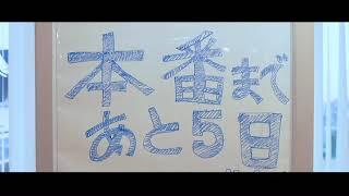 ハンサムフェスティバル 2016 青柳塁斗 許峰 金子大地 太田将熙 富田健...