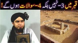 QABER main 3-SAWAL poochay jain gay ya 4-SAWAL poochay jain gay ??? (By Engineer Muhammad Ali Mirza)