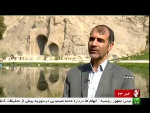 Iran Tagh-e Bostan ancient Persia building, Kermanshah طاق بستان كرمانشاه ايران