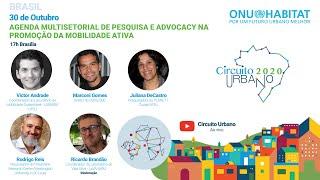 30/10/20 | Agenda Multisetorial de Pesquisa e Advocacy na Promoção da Mobilidade Ativa