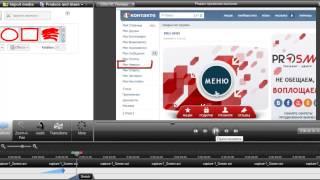 Как быстро обработать видео в Camtasia Studio