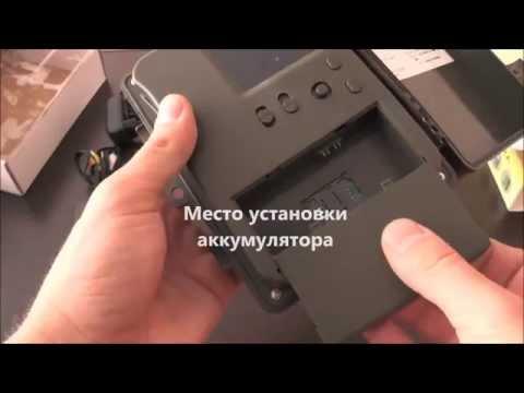 Фотоловушка Сокол + MMS,3G комплектация