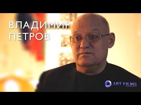 Владимир Петров. Интервью с игроком легендарной хоккейной тройки  - Art Films