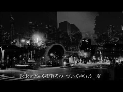 Follow Me    ( '81 )     イルカ