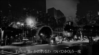 イルカ - Follow Me