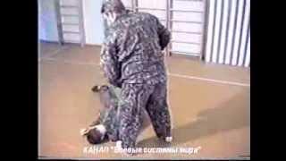 ч1-8 Контратаки лежа от удара ногой сбоку в голову #Боевое самбо  #рукопашный_бой