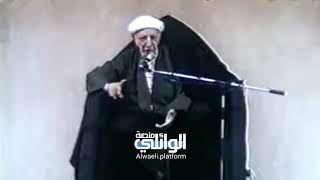 لماذا ما جعل الله الناس أمة واحدة على دين واحد ومذهب واحد | الدكتور أحمد الوائلي