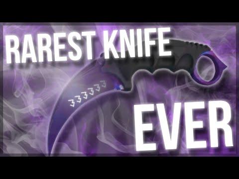 THE RAREST KNIFE EVER