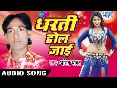 Amit Yadav - Audio Jukebox - Bhojpuri Hot Songs 2016