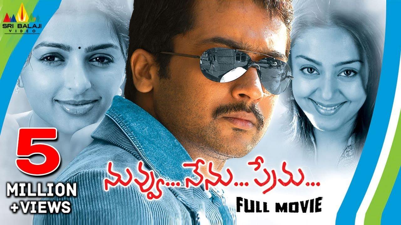 Nuvvu Nenu Prema (నువ్వు నేను ప్రేమ) Full Movie || Surya, Jyothika, Bhoomika