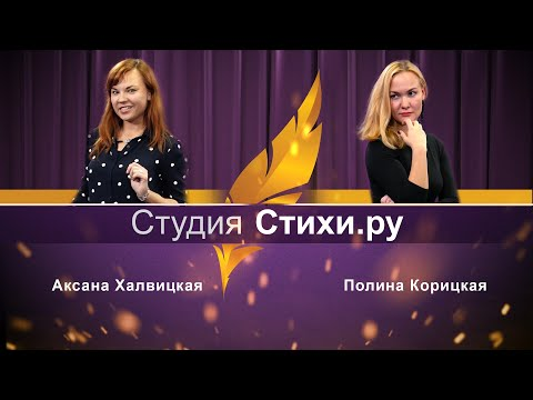 Студия Стихи.ру. Выпуск 06 (2019)