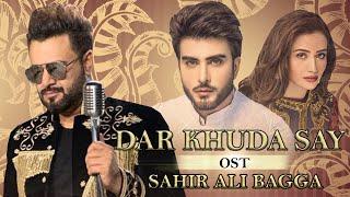 Dar Khuda Say Ost | Sahir Ali Bagga | Imran Abbas | Har Pal Geo.mp3