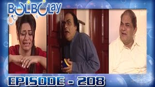 Bulbulay Ep 208 - ARY Digital Drama