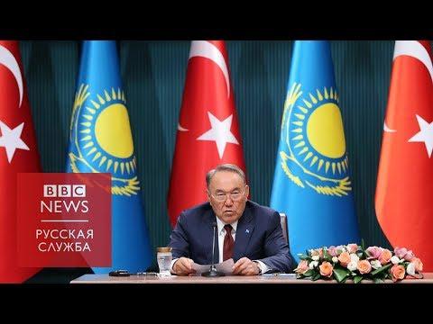 Нурсултан Назарбаев: куда уходит бессменный президент Казахстана