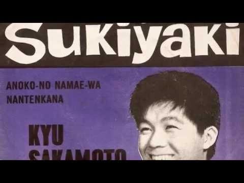 Akiko Tsuruga - Sukiyaki