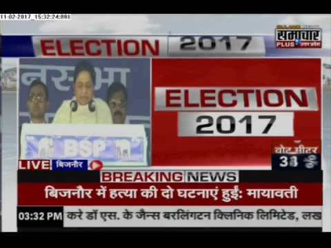 Live: BSP Supremo Mayawati Aggressive Speech from Bijnor