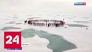 Главное - стремиться к лучшему: школьники рассказали об экспедиции на Северный полюс, изменившей и…