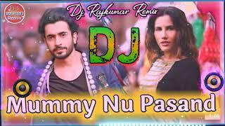 Mummy Nu Pasand Song | Dj Remix Song | Meri Mummy Nu Pasand Dj Remix | Dj Rajkumar Remix