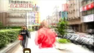 動廣告 - 台北車站站前地下街Z10 到  台北光圈