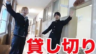 Popular Videos - 廃校 & Japan