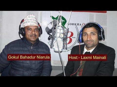 Secretary of Nepal Bar Council गोकुल वहादुर निरौला On Gorkha FM | Gokul bahadur Niraula