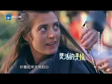 十二道锋味20161126期:张曼玉变理发师街上揽客