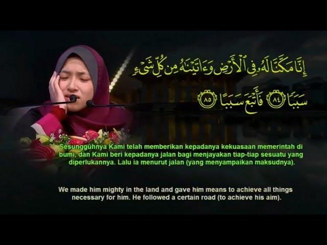 International Al-Quran Recital Assembly 2019 - Nor Farhatul Fairuzah Panut (Malaysia)