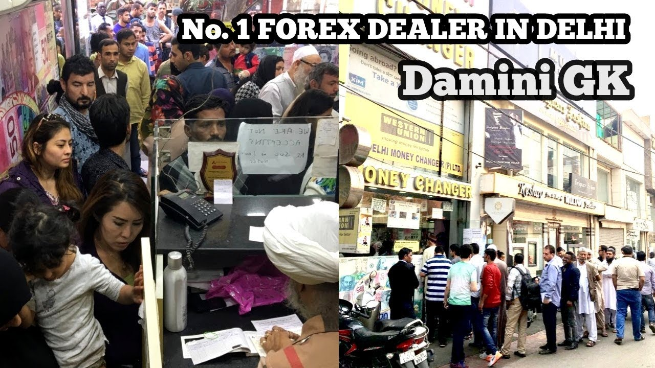 Catch Da Wave – Stocks & Foreign Exchange Dealers