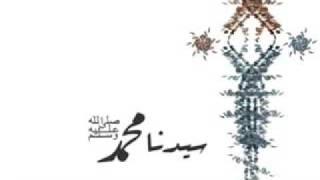 Idreesia Sidi Sheikh Amin Taleem AQAJI ki SIFARISIH  part  1