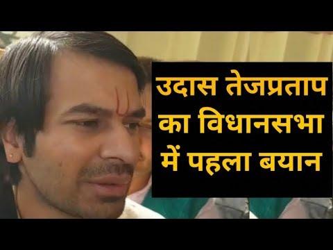 Tej Pratap Yadav विधानसभा में Nitish Kumar पर खूब बरसे, बताया Bihar का हाल|TheGaramPost