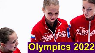 Почему НЕ ПРИГЛАСИЛИ Загитову Щербакова Валиева Трусова Олимпиада 2022