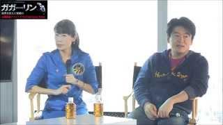 『ガガーリン 世界を変えた108分』の日本公開を記念したイベントです。...