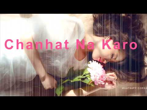 Whatsapp Status// Sad Song //  bheegti aankhon se rukhsat na karo female