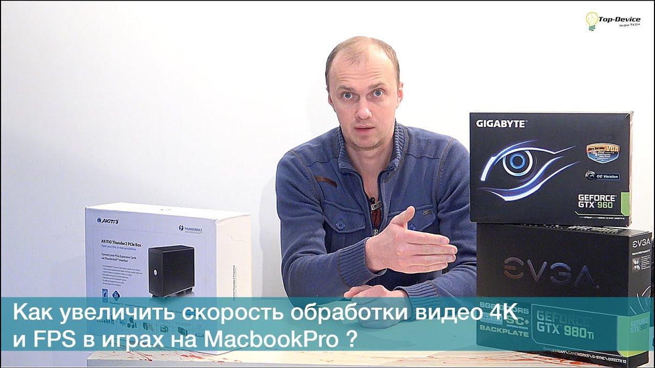 Intel Skylake ни на что не способен? Тесты i5-6600 + GTX 970 в .