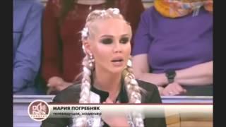 видео Диета Марии Погребняк и питание, История. Правила и принципы. Меню, секрет стройности и красоты, стройная