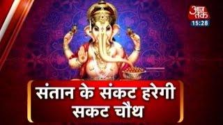 Dharm: Sakat Chauth Pooja